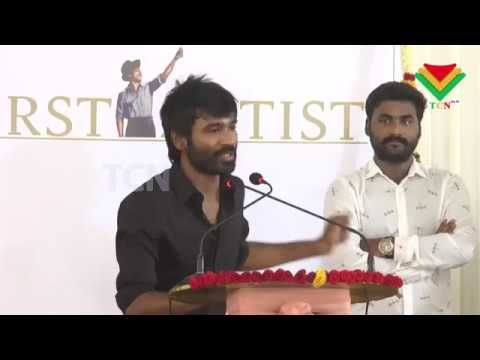 Sean Roldan has a great Future : Actor Dhanush | Neruppuda Audio Launch