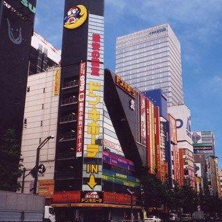 Don Quijote - Animate is nearby 4-3-3 Sotokanda Chiyoda-ku Tokyo,JAPAN, 101-0021