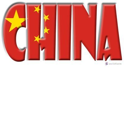 China Word Art | Patriotic related products with flags from all ...
