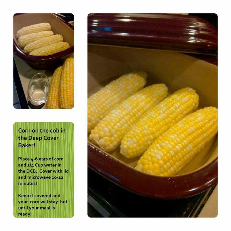 Corn on the cob in the deep covered baker