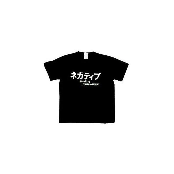 Best 25+ Japanese t shirts ideas on Pinterest Slipper sandals - t shirt order forms