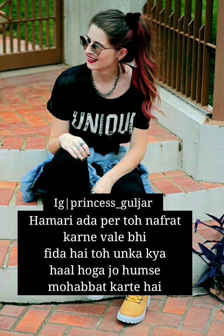 Princess Guljar Girly Attitude Quotes Girl Qoutes Attitude