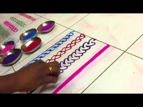 Magic finger Rangoli by Seema Tammewar Aurangabad - YouTube