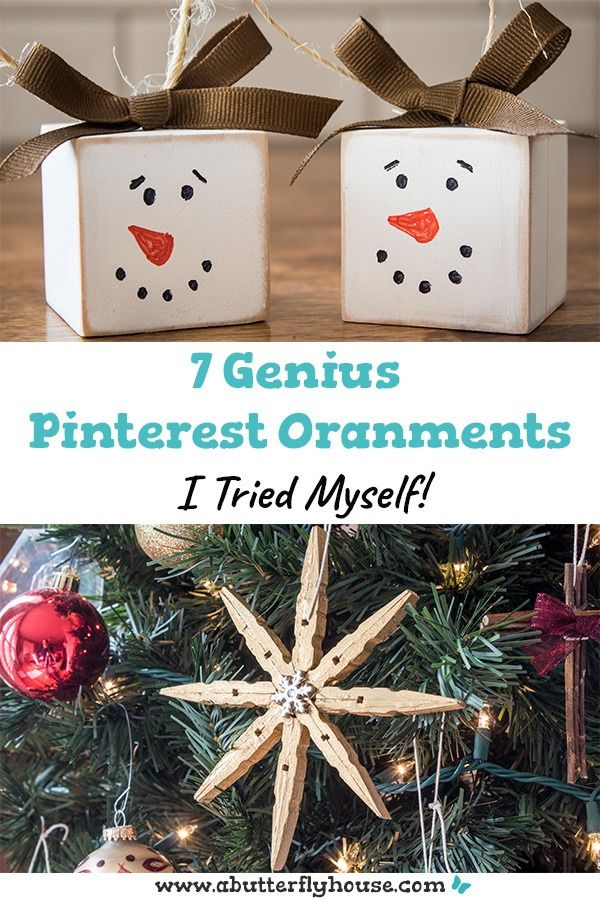 7 Genius Pinterest Ornaments I Tried Myself A Butterfly House Homemade Christmas Ornaments Diy Pretty Christmas Ornaments Diy Christmas Tree Ornaments