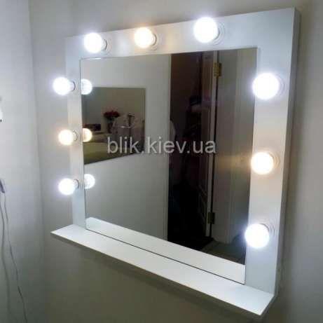 Макияжное (гримерное) зеркало, зеркало для макияжа Киев - изображение 3