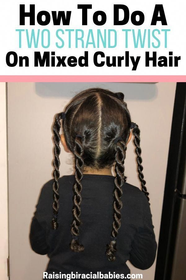 Looking for a cute and easy biracial hairstyle? In this tutorial learn how to do a two strand...