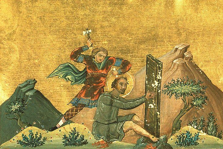 File:Julian of Emesa (Menologion of Basil II).jpeg