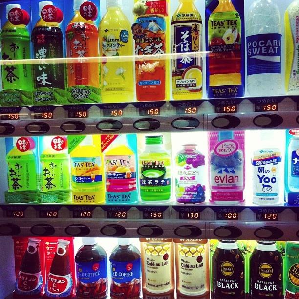 Distributeur automatique de boissons -  Tu choisis quoi ?