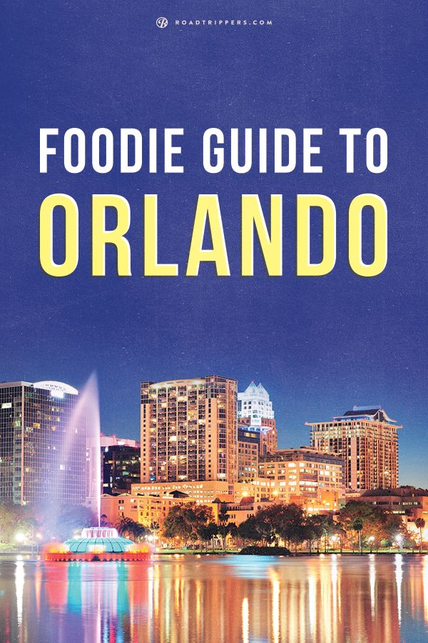 Don't eat fast food on your next vacation in Orlando. Get something unique from sushi to rabbit meatloaf, I present the foodies guide to Orlando.