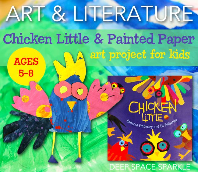 Collage art and craft project for kids based on the book, Chicken Little. Includes a FREE PDF of templates to use. Art & Literature art projects by Deep Space Sparkle