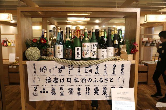 【本日開店!】約8割が東京初進出!全国のお土産が浅草に集結する新スポット 画像20