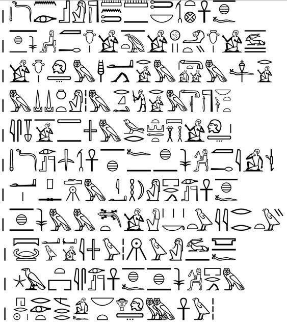 The Great Pyramid; Symbols and Hieroglyphs in the King's Chamber