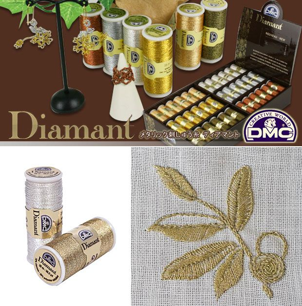 DMC : Diamant Metallic thread