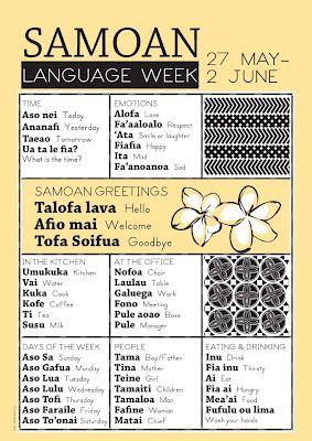 Samoan Language | Raddest Men's Fashion Looks On The Internet: http://www.raddestlooks.org