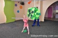 Детский день рождения в стиле Майнкрафт. Minecraft Киев – фото 41