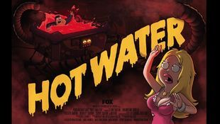 """An evil hot tub (voiced by CeeLo Green) tries to rake over Stan's life.""""Hot Water"""" American Dad! Season 8, episode 1 (2011)."""