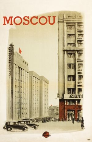 Moscou (Moscow) - high quality giclee fine art reprint of a 1935 Soviet travel poster by N Zhukov designed for the State Travel Company Intourist, available at www.AntikBar.co.uk.