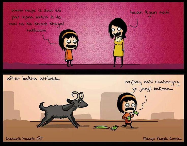 Funny eid ul azha sms in bangla