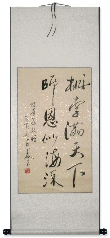 641 Best Chinese Calligraphy Images On Pinterest Chinese
