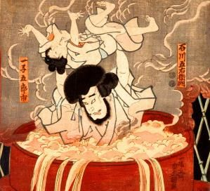 7 Famous Ninjas of Asian History: Ishikawa Goemon mythically hoisting his son from his own demise by being boiled alive.