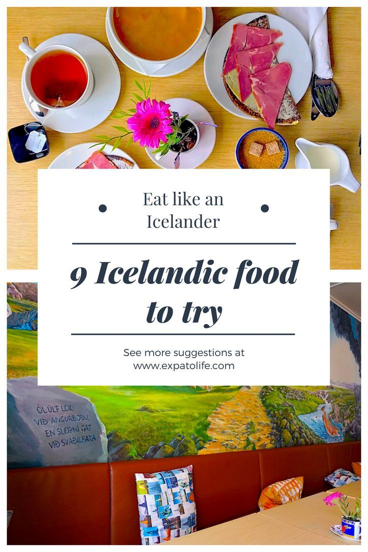 Click here to read how to eat like an Icelander. You can find yummy Icelandic food that you MUST TRY in your Iceland trip. You'll definitely want to save it to your Iceland Board so you can try it when you're in Iceland! #iceland #icelandtravel #icelandicfood #icelandic #travelguide #foodie #yummy #yummyfood #food