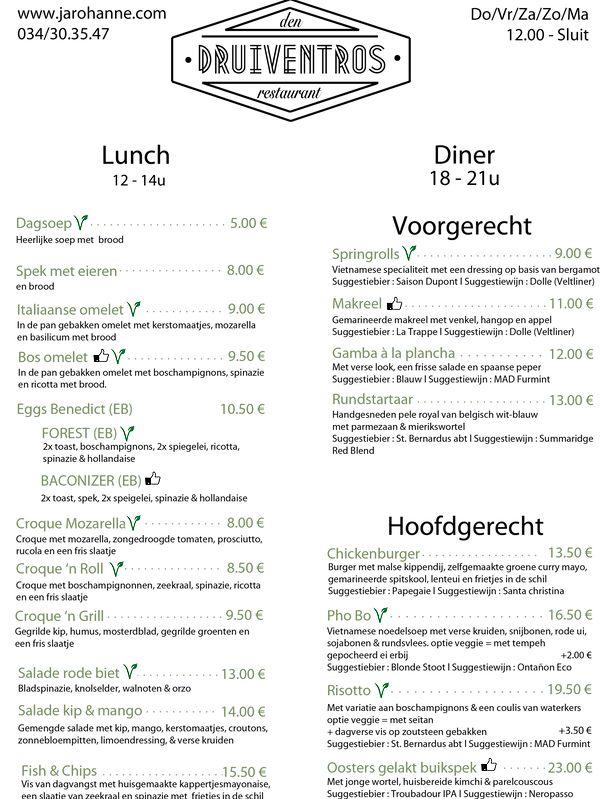Den druiventros - previous pop-up restaurant winners - lots of veggie options _ Antwerp Belgium
