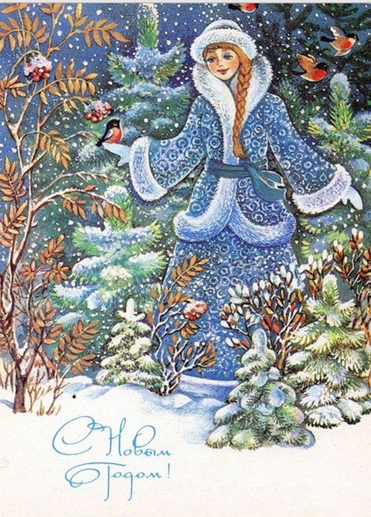 Праздничную, открытки новогодние 80-90
