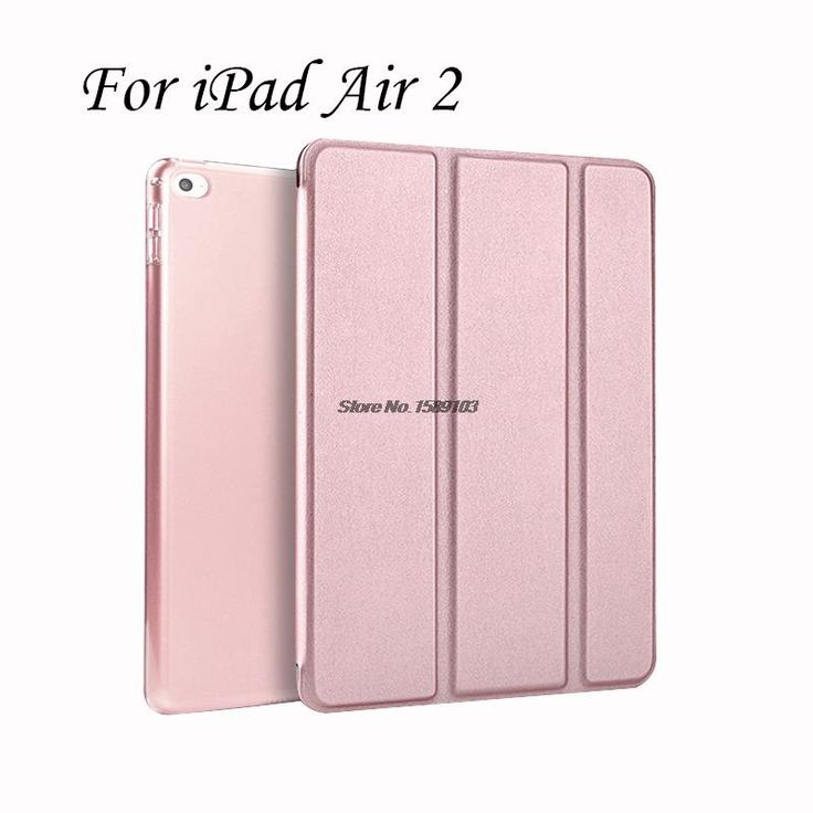 New Slim Fit Case For iPad Air 2 With Auto Wake up/Sleep Light Weight PU Leather Trifold Stand Smart Cover Coque Funda #men, #hats, #watches, #belts, #fashion, #style, #sport