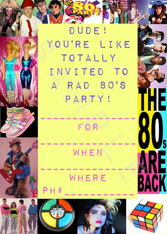 Blank 80 S Costume Party Invitations Instant Download Printable
