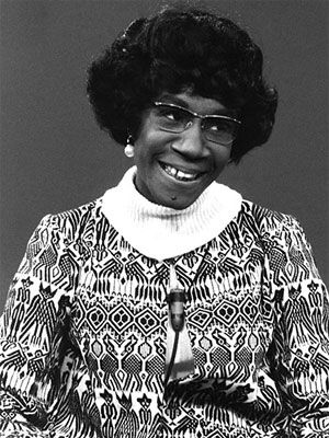Shirley Chisholm  1924 - 2005  
