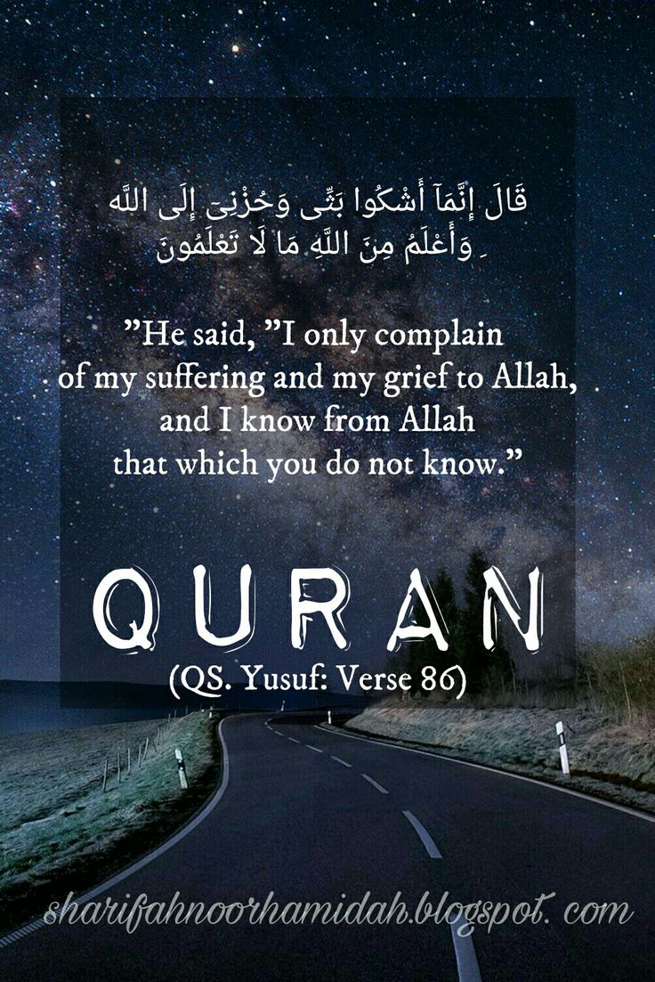 201 Best Words From Quran Images On Pinterest