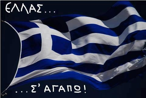 Greek n proud!