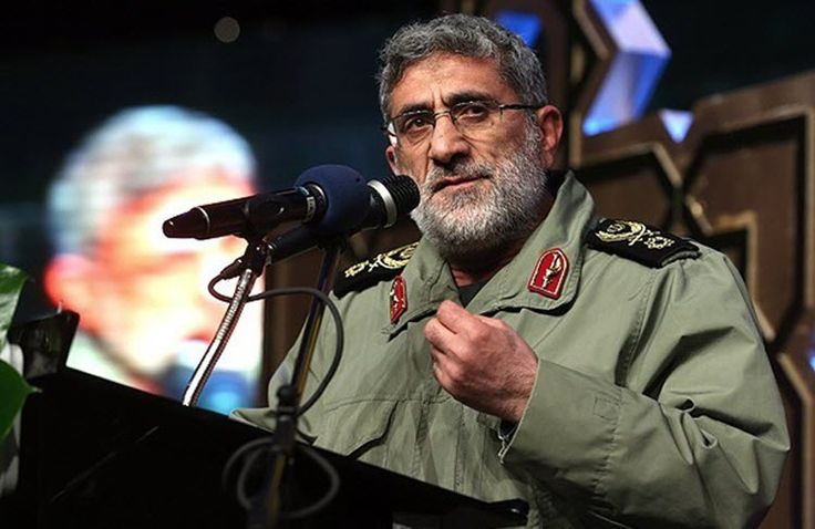 Iran Regime Brags About Murder of Americans