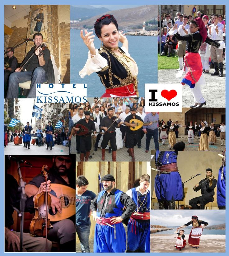 #tradition #cretan #cretan_dance_costumes #kriti #Κρήτη