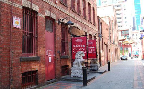 Chinese Museum -  One of the most astounding stories of Australian immigration is told right here in Melbourne, at...