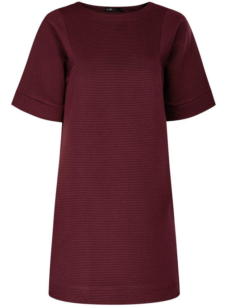 Трикотажное платье. Oodji - интернет-магазин одежды.