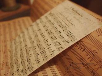 Светлые ноты