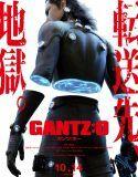 Gantz: O Türkçe Dublaj izle
