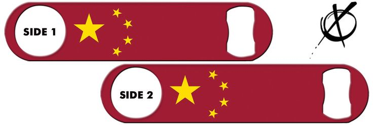 Bartender Bottle Opener: China Flag + Free Personalization