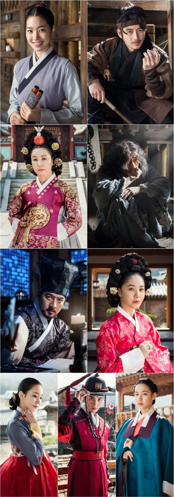 [Photos] Added new character stills and broadcast date for the #kdrama 'The Flower in Prison'