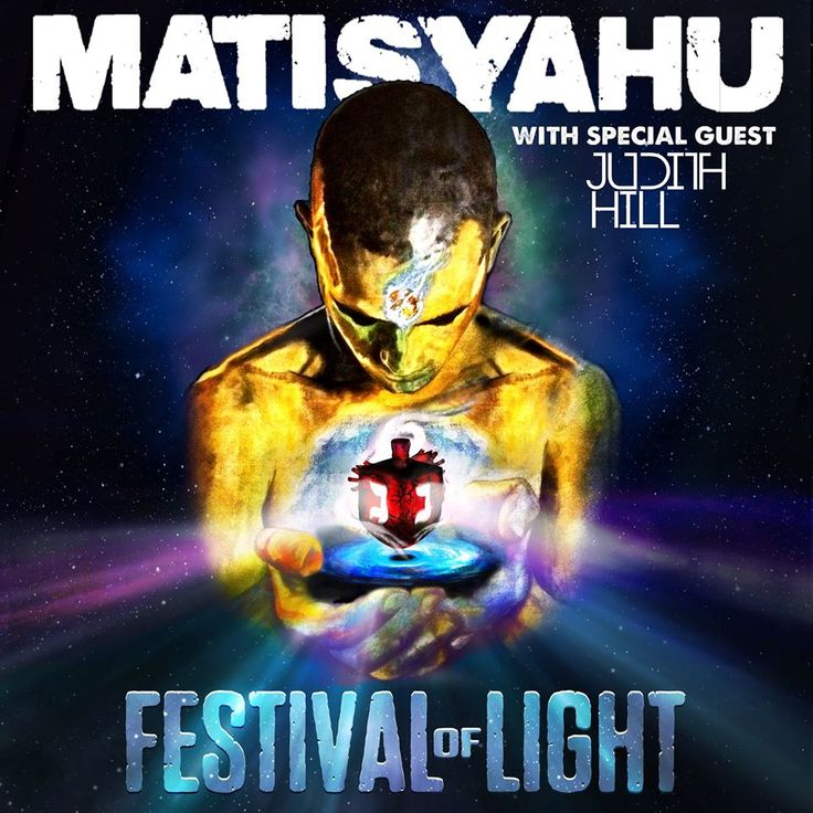 "NEWS: The reggae/hip-hop artist, Matisyahu, has announced that his annual Hannukah event, the ""Festival of Light Tour,"" will return for its eighth year. The tour will be making stops in cities around North America. Judith Hill will be joining the tour, as support. You can check out the dates and details at http://digtb.us/1uy9XRZ"