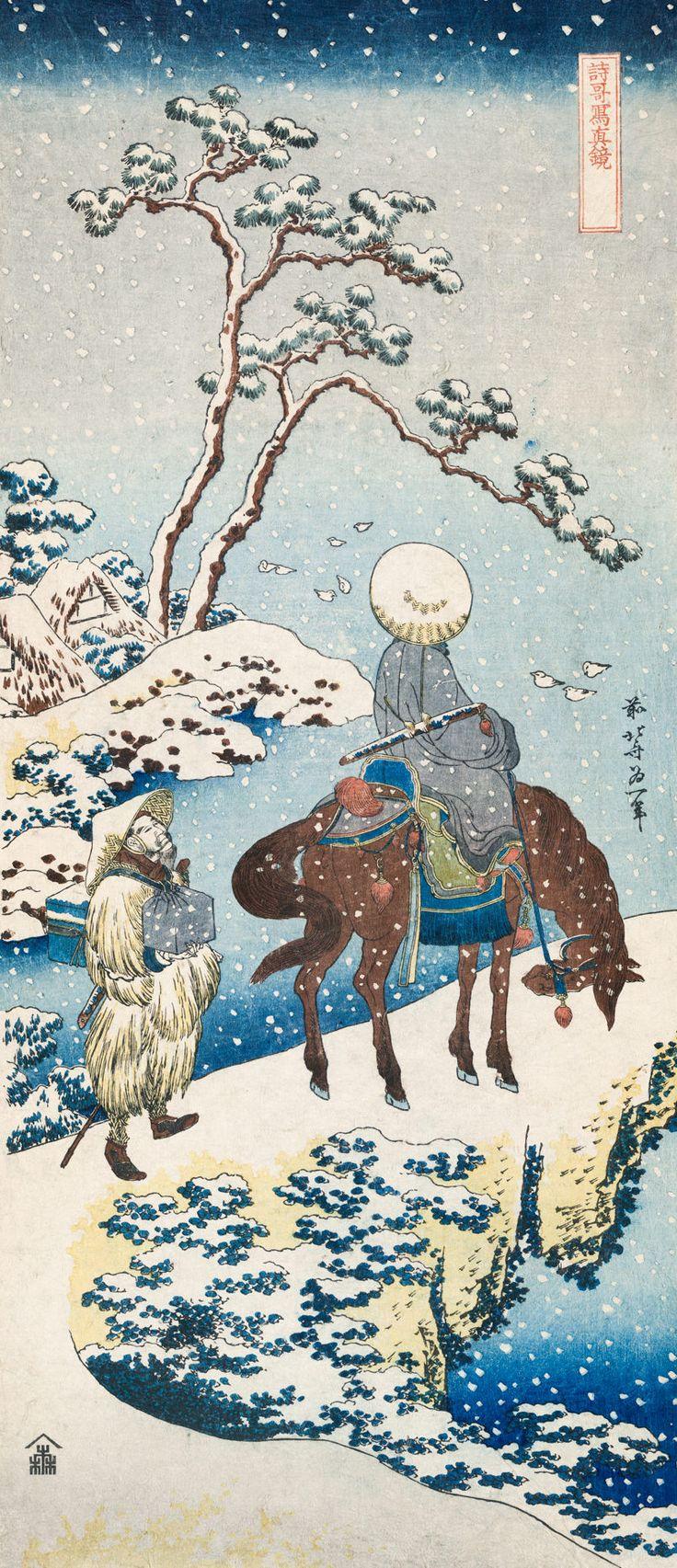 Deux voyageurs dont un à cheval, sur un pont naturel pendant une tempête de neige   Hokusai