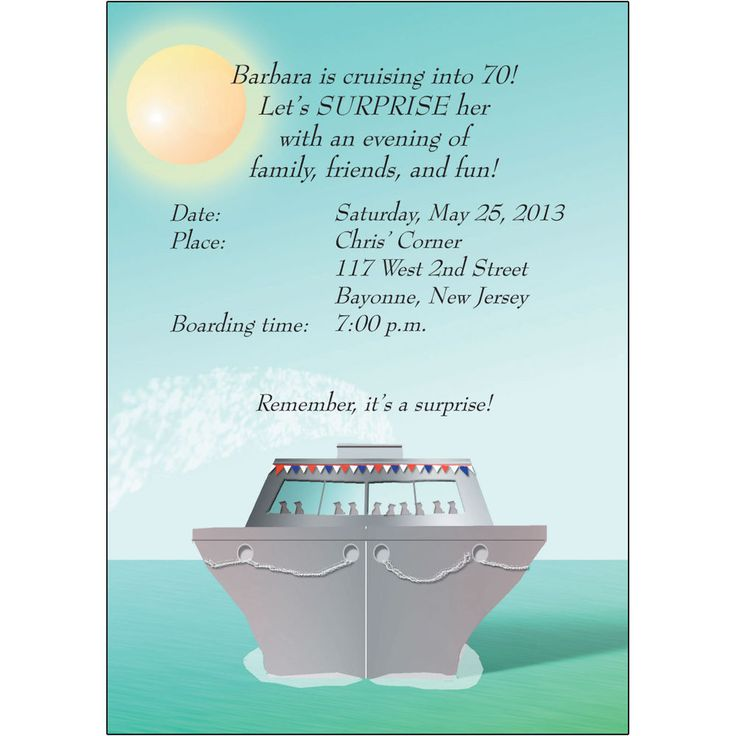 25 Personalized Cruise Theme Party Invitations  - CTIF-03 Beautiful Day Cruise #IrasPeripheralVisions