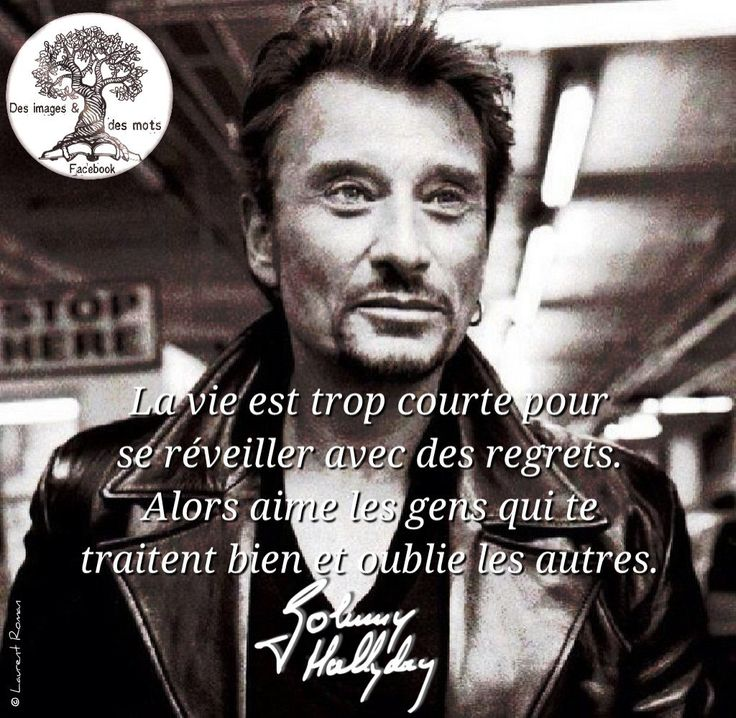 Life is too short to wake up with regrets. So love the people who treat you well and forget the others. Johnny Hallyday