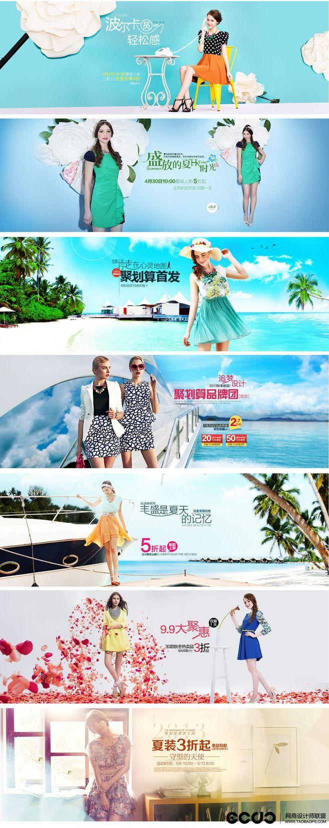 Poster design reference - Digital Banner Ad Design Graphic Design Interaction Design Banner Design Design Reference Web Banner Fashion Design Advertising
