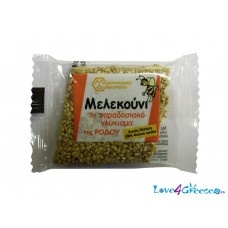 Greek traditional energy snack with seasame and honey. Sugar FREE!