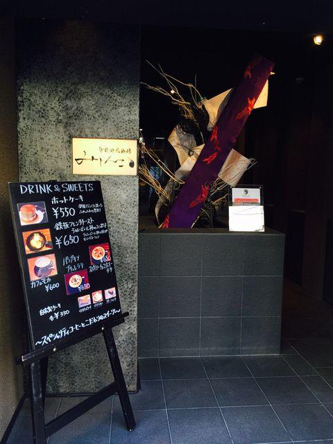 みじんこ - 内観写真: