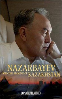 A biography of President Nazarbayev