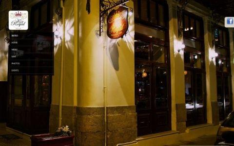 Σχεδιασμός & Κατασκευή εταιρικής ιστοσελίδας για το bar restaurant Kirroyal.