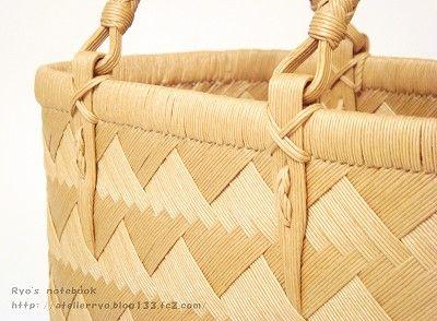鱗 Ajiro weave tote bag basket